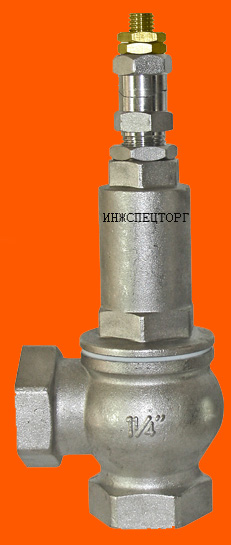 Клапан предохранительный угловой пружинный автоматический